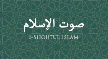 shoutulislam.png - 60.28 kB